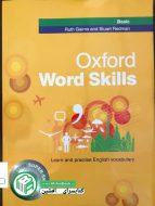 کتاب آکسفورد ورد اسکیل بیسیک (Oxford Word Skills Basic)