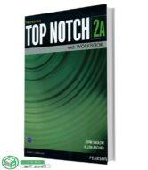 کتاب تاپ ناچ 2A ویرایش سوم [top notch 2A]